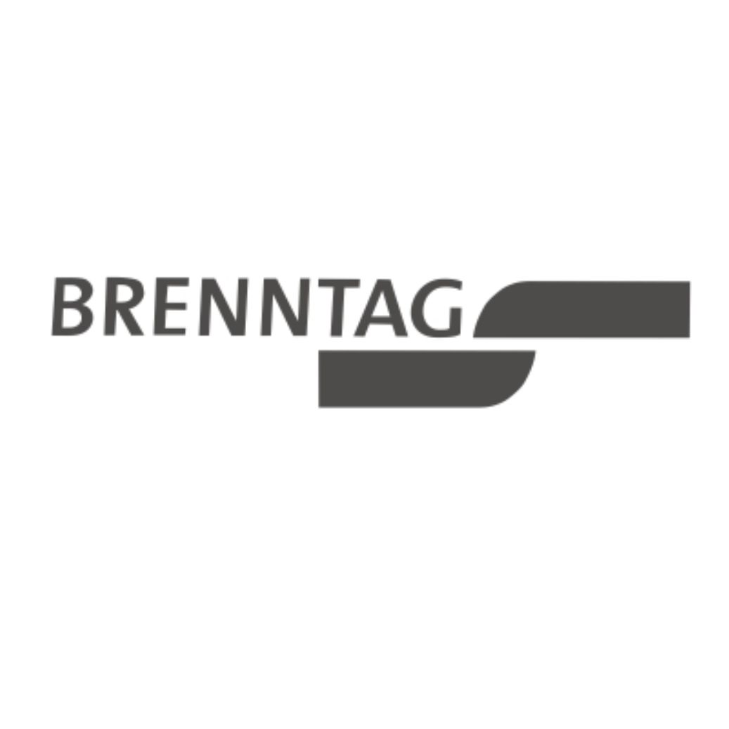 Brenntag | Promotional lanyards decorated with your logo
